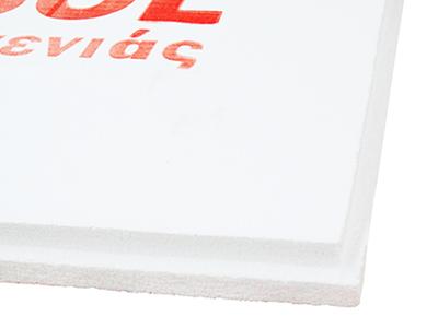 Durosol Δωμάτων FP το κορυφαίο μονωτικό 3ης γενιάς για θερμομόνωση δωμάτων και γενικότερα μονώσεις ταρατσών