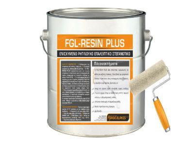 FGL-Resin-Plus-Final-Site--Dimensions