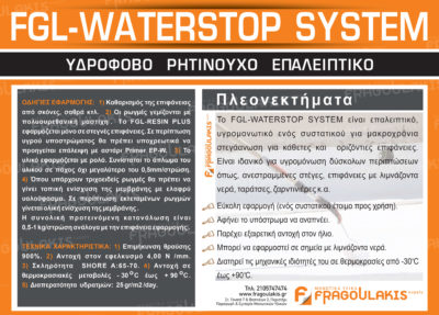 FGL-WATERSTOP-label